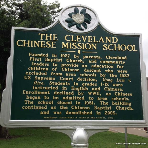 The Cleveland Chinese Mission School historic marker was dedicated last October by the Mississippi Delta Heritage Museum, the city of Cleveland, Miss., and the Delta State University Archives and Museum. Credit: Frieda Quon