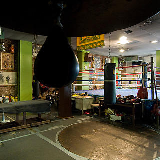 Joe Frazier's Gym