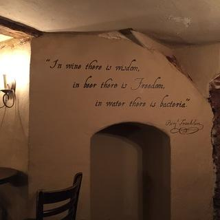 Colonial quotes along the original walls