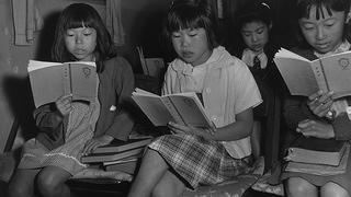 Manzanar Sunday School