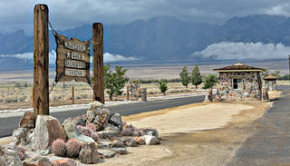 Manzanar National Historic Site Sentry Post