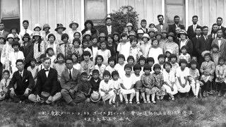 Congregation at 1910 Mission, c. 1920s.