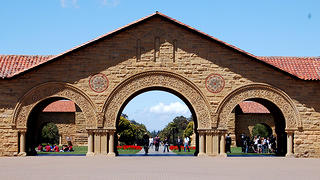 The entrance to Stanford University's quad