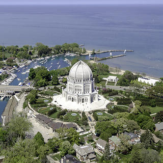 Aerial view of Baha'i Temple