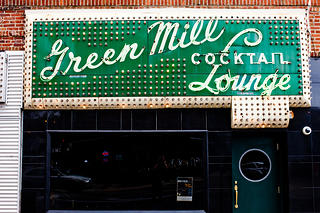 The outside of the Green Mill on N. Broadway St. in Chicago's Uptown neighborhood.