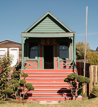 Exterior of the Kwan Tai Temple in Mendocino, Ca.