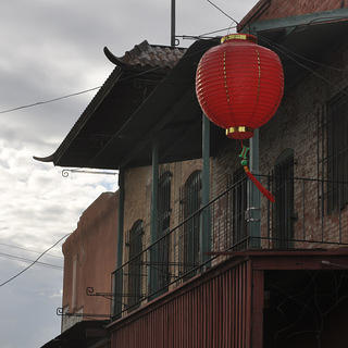 Detail of building in China Alley