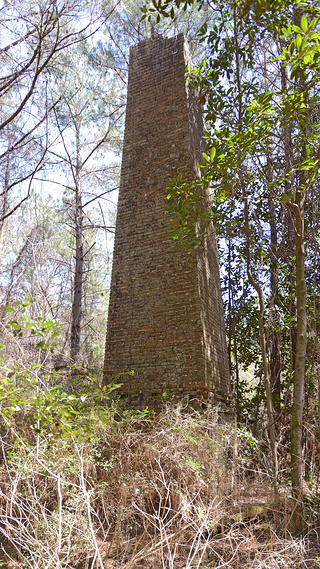 A shot of the Weehaw rice mill chimney.