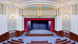 Ogden High School Auditorium