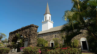 Historic Houses of Worship - Mokuaikaua Church, Kailua-Kona, HI