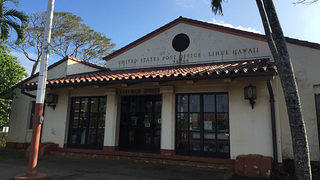 Lihue Post Office exterior