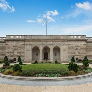 The facade of the Freer Gallery of Art in D.C. Credit: Freer Gallery of Art