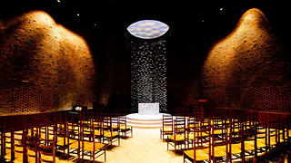 The interior of the MIT Chapel.