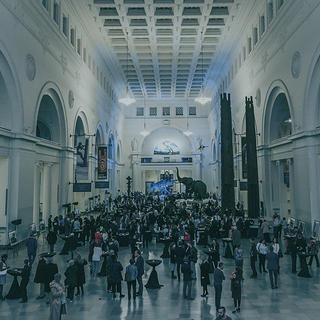 Opening reception for PastForward 2017 at the Field Museum, Chicago