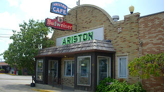 The exterior of the Ariston Cafe.