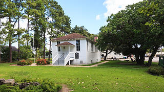 The Rosenwald School in West Columbia, Texas.