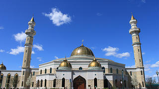 The exterior of the Islamic Center of America.