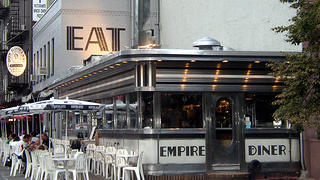 The Empire Diner has outdoor seating since prefab diners are limited in interior seating.