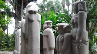 A view of Ann Norton's sculpture Seven Beings.