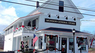 Exterior of Monson General Store, now Monson arts Center & Artists' Colony in Monson, Maine.