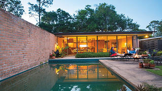 Houston_Patio_MCM