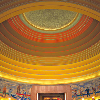 Union Terminal, Cincinnati, Ohio