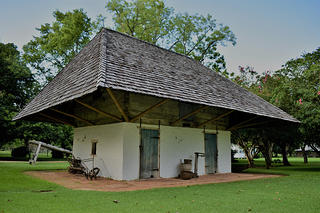 Exterior of African House on the Melrose Plantation, Natchitoches, La., which is home to the Clementine Hunter murals.