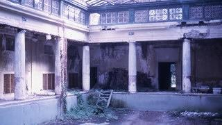 A slide photograph of the interior of the Pool Building