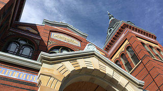 Arts and Industries South Entrance (Credit: Sarah Heffern)